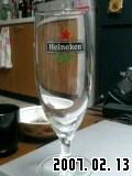 グラスの底