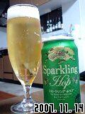 Sparkling Hop