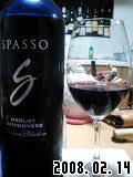 SPASSO MERLOT SANGIOVESE 2005