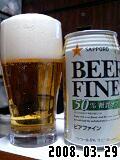 BEER FINE