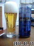 世界ビール紀行 Premium ベルギービールベルジャンエールタイプ