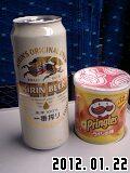 新幹線で呑む