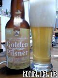 Golden Pilsner