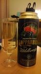 KOPPARVERG Wildberries
