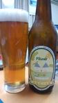 長島ビールPilsner